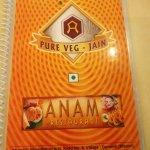 Foto de Anam Restaurant