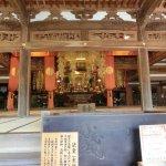 總持寺祖院 法堂の内部です