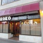 Photo of KOKO Japanese Restaurant