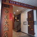 Photo of New May Flower Hotel