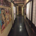 Photo of Tsuruya Ryokan