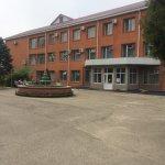 Foto de Laba Sanatorium