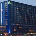 Photo of Holiday Inn Express Beijing Huacai