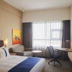 Holiday Inn Express Suzhou Changjiang Foto