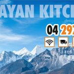 The Himalayan Kitchen