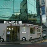 صورة فوتوغرافية لـ Remicone