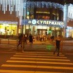 Photo of Holiday Inn Moscow Sokolniki