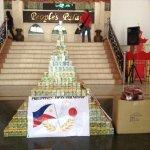 Cotabato City Hall