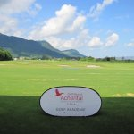 Golf Resort Achental Foto