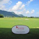 Foto de Golf Resort Achental