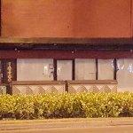 Kalakaua Ave. location closed.