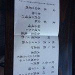 Foto de Hoshino Resorts KAI Enshu