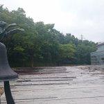 Koriyama City Museum of Arts