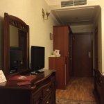 Photo de Hotel Gentalion Moscow