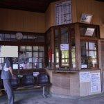 Mimasaka Kawai Station Railway Turntable