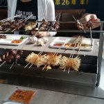 Fengmao Barbeque Skewer