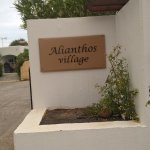 Photo of Alianthos Suites