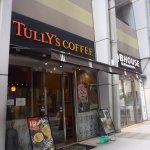 Tullys Coffee Kinshicho Olonastower照片
