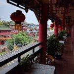 Wenjun Mansion Hotel Foto