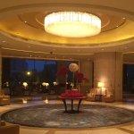 Chengdu Shangri La Lobby
