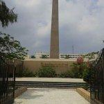El Nasr Museum For Modern Art
