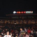 Impression Sanjie Liu (Evening Showtime) Foto
