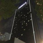 Photo of Carlton City Hotel Singapore