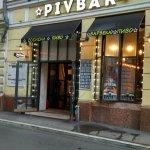 Photo of Pivbar