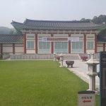 Icheon City Museum