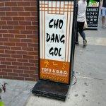Photo de CHO DANG GOL
