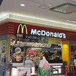 صورة فوتوغرافية لـ McDonald's Aeon Mall Yamatokoriyama