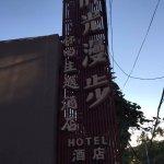 Photo de Nostalgia Hotel Beijing Yonghe Lama Temple