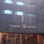 Tower Hill Hotel Foto