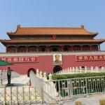 Gate of Heavenly Peace (Tian'an Men) Foto