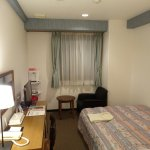 Photo de Numazu Inter Grand Hotel