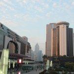 Photo of Shangri-la Hotel Shenzhen