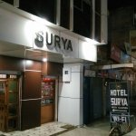 Photo de Hotel Surya Khajuraho