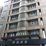 The hotel builing