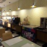 Breakfast/tea break room