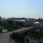 Photo de Hotel Ibis Kazan Centre