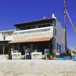 Chrisopoulos Taverna Foto