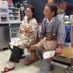 The two minshuku staff