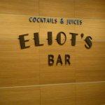 Eliot's Bar