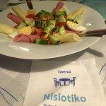 Photo de Nisiotiko