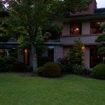 Hotel Harvest Hakone صورة فوتوغرافية