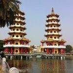 Photo of Dragon Tiger Tower