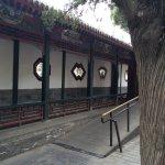 Foto de Gran Corredor del Palacio de Verano