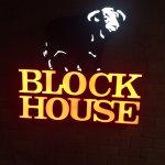 Block House Leopoldstraße Foto
