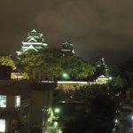 Ark Hotel Kumamotojomae Foto
