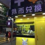 Metropark (Kew Green) Hotel Wanchai Hong Kong Foto